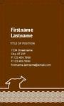 LND-00003 Thirsty Fox White Letter